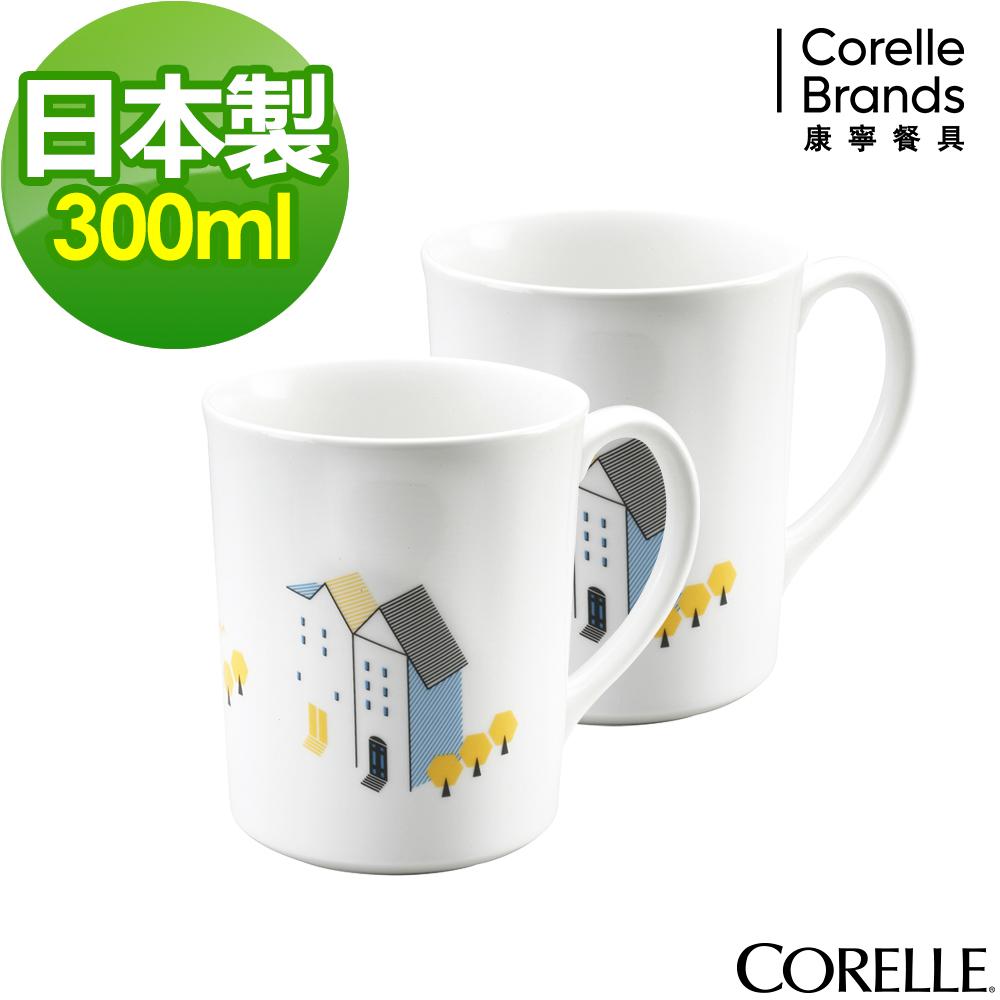 CORELLE康寧 丹麥童話馬克杯2入組(201)