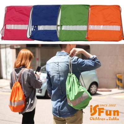iSFun 防水束口 旅行戲水收納衣物後背包 多色可選