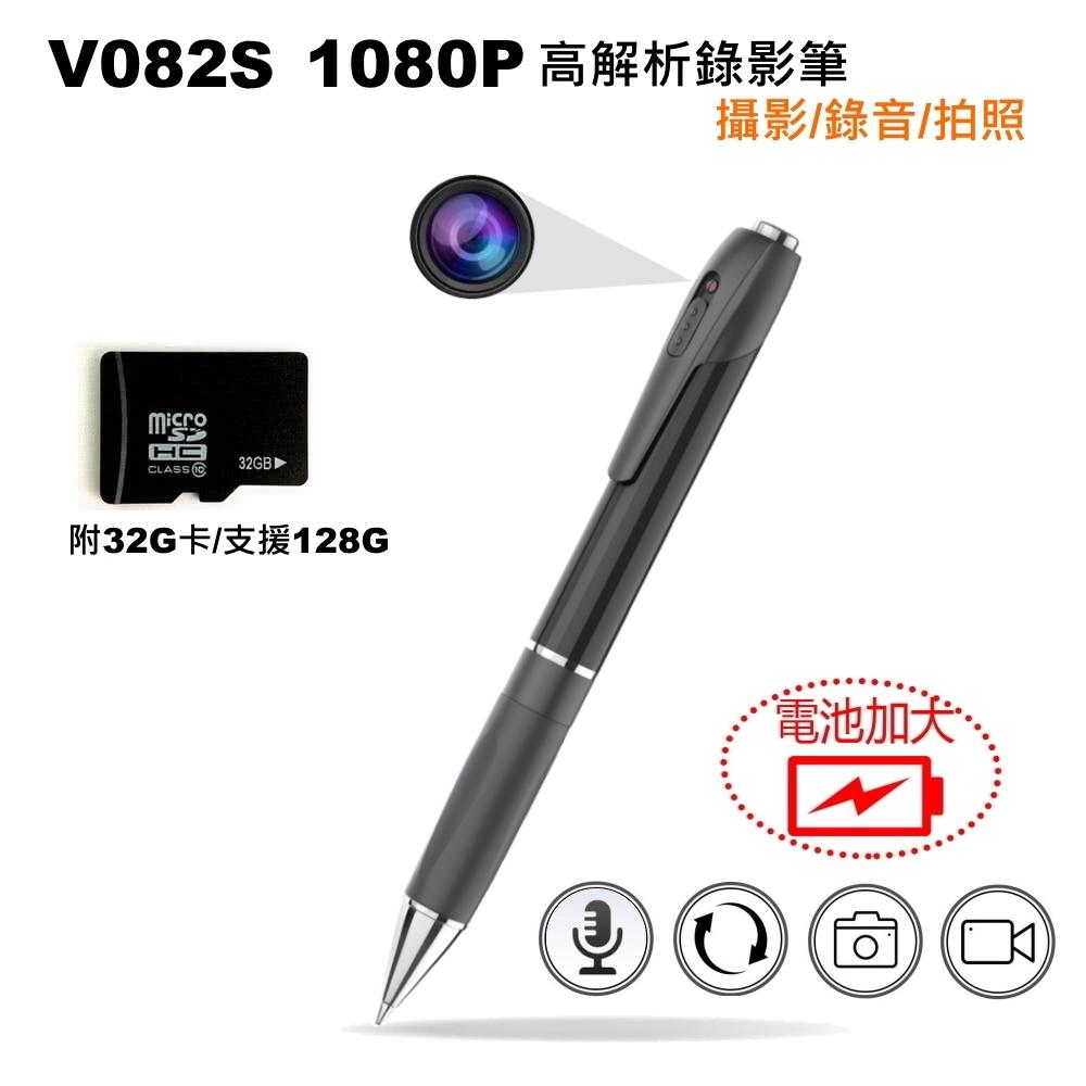 INJA V082S 1080P 錄音錄影筆-附32G記憶卡