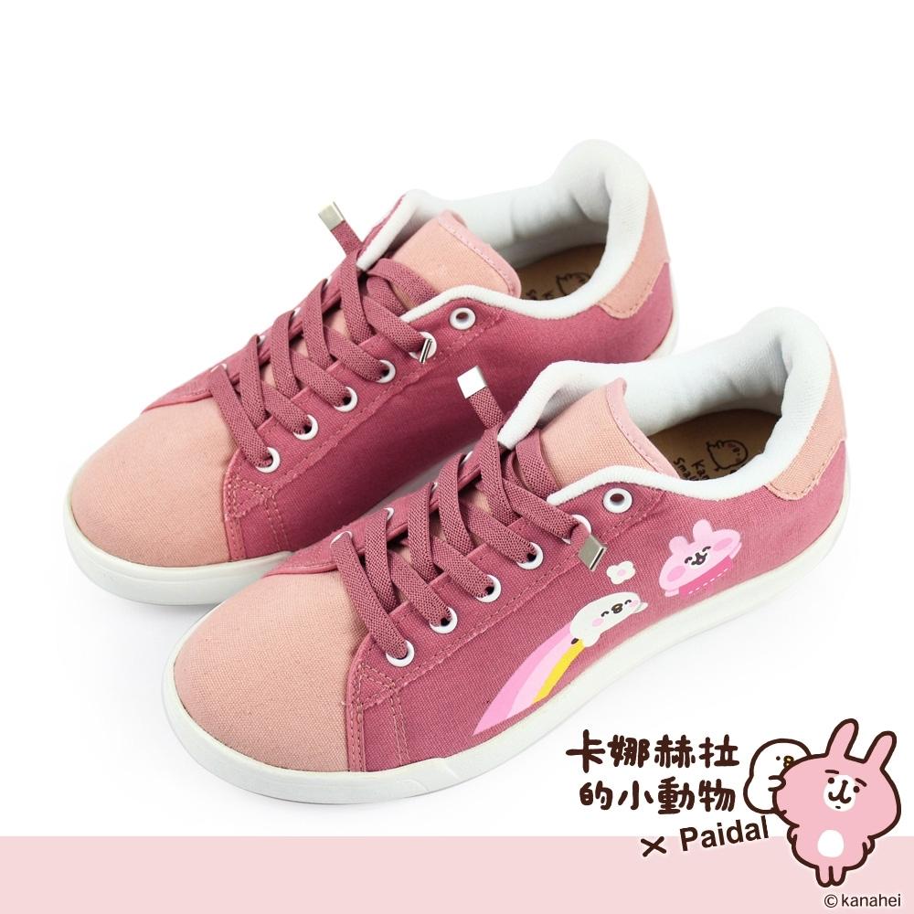 Paidal x 卡娜赫拉的小動物 彩虹世界免綁帶休閒鞋不彎腰輕運動鞋-粉橘