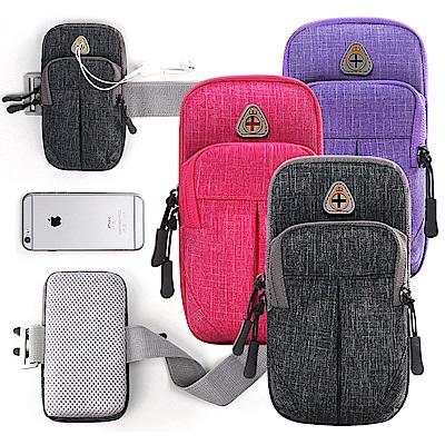 AISURE Nokia 6.1 Plus/Nokia 7 Plus自在慢活運動臂套