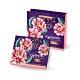 糖村 紫艷牡丹禮盒(經典太陽餅5入/法式招牌牛軋糖126g/經典鳳梨酥5入)(附提袋) product thumbnail 1