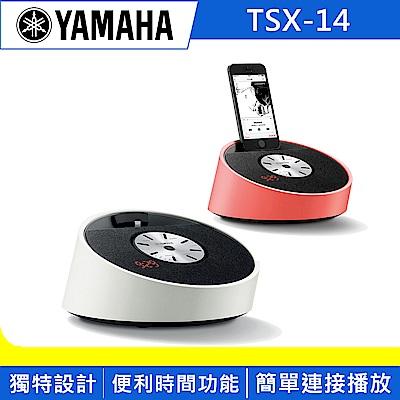 Yamaha 桌上型音響 TSX-14
