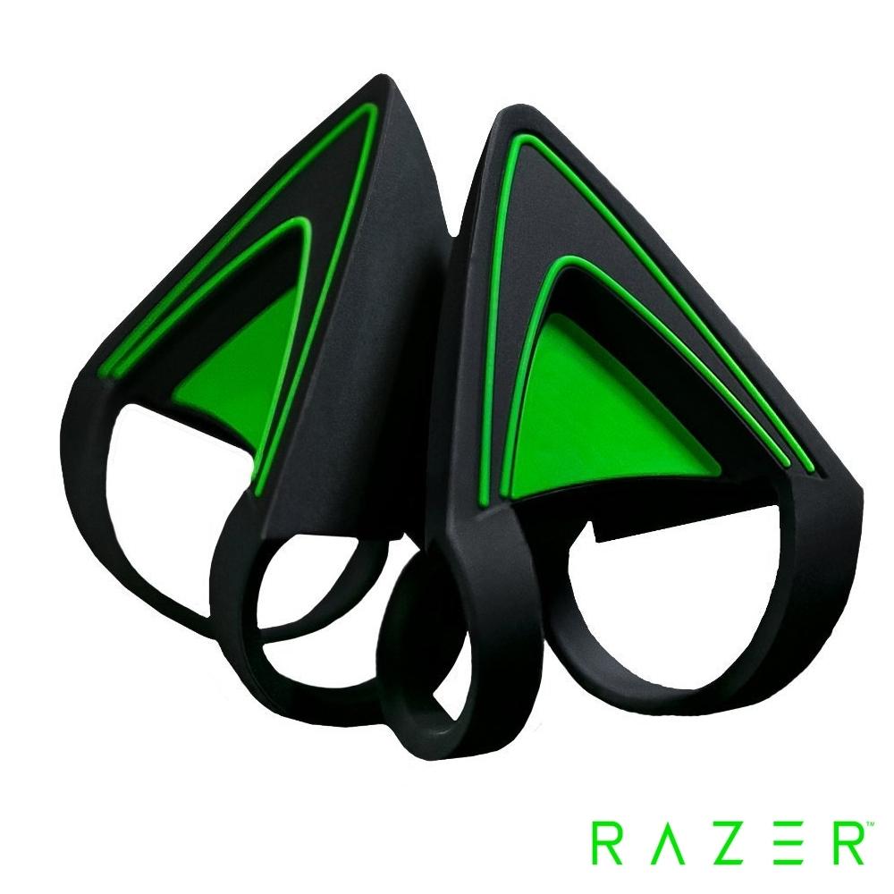 雷蛇Razer Kraken Kitty Ears 北海巨妖專用 KITTY耳朵-綠 配件