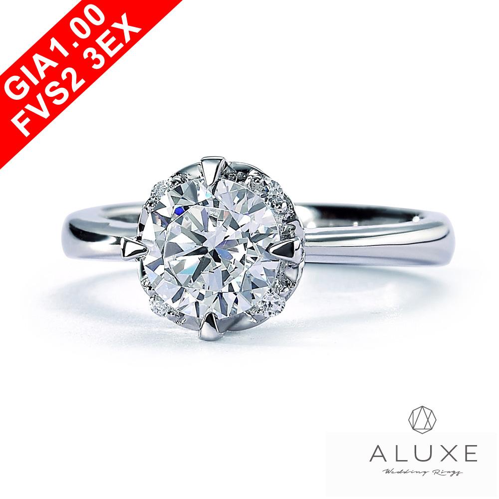 A-LUXE 亞立詩鑽石 GIA認證 1克拉F VS2 3EX車工 18K鑽石戒指