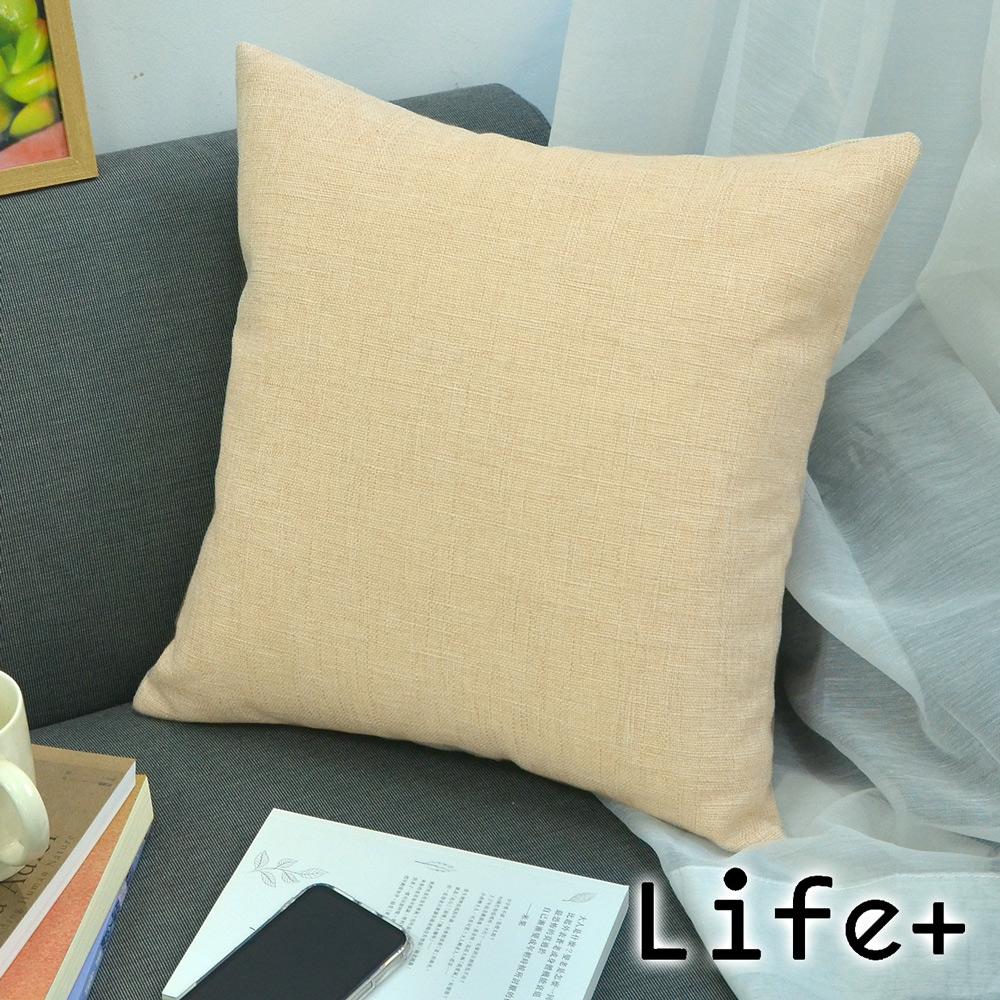 Life Plus 簡約素色 棉麻舒適方型抱枕/靠枕 (卡其)