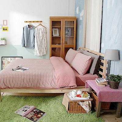 Saint Rose 品味空間-暮紅 100%純棉針織單人被套一入