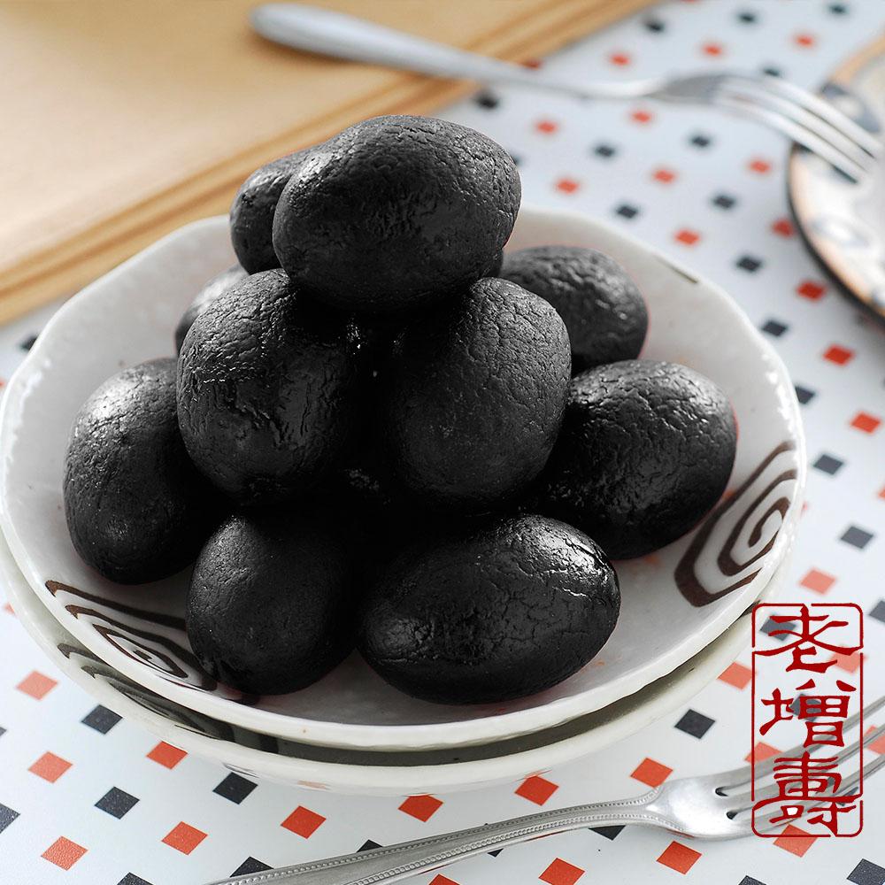 (滿額899)老增壽 化核橄欖(230g)