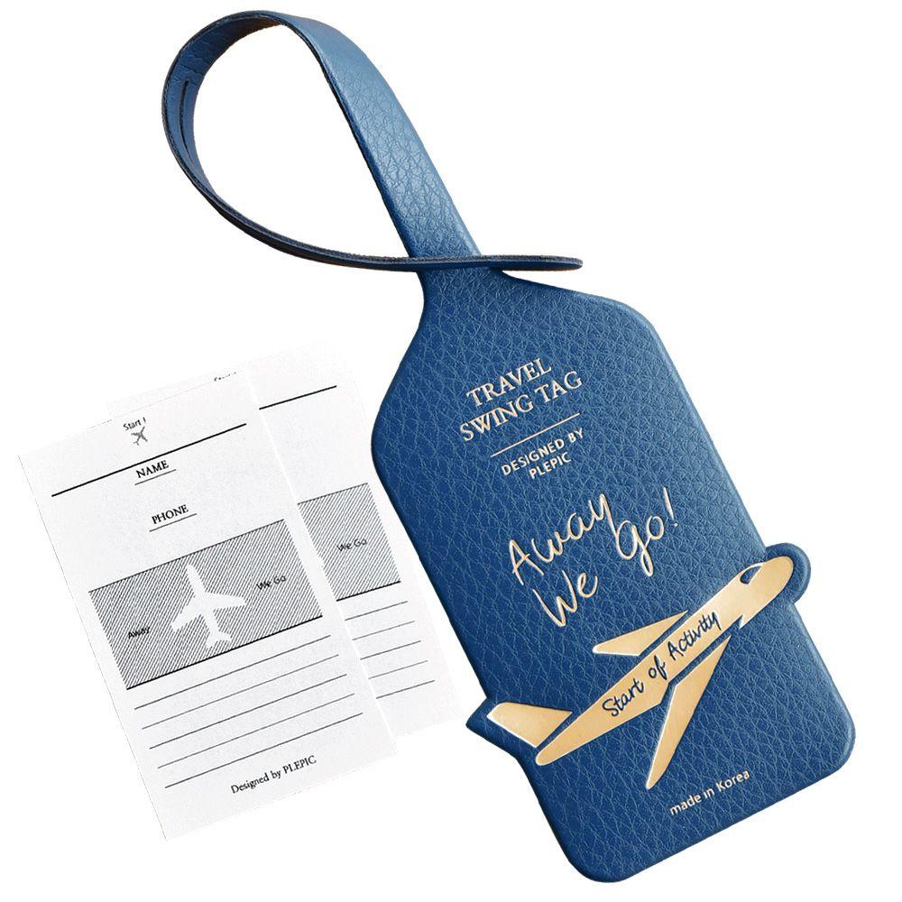 PLEPIC 啟程吧皮革旅行吊牌-海軍藍
