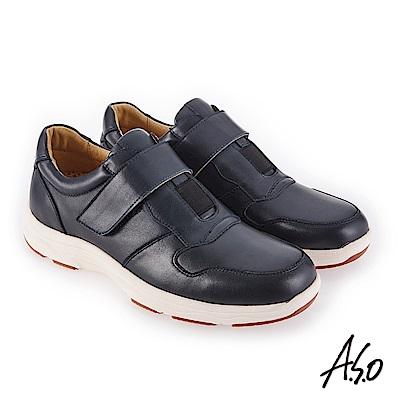 A.S.O 超能耐二代 自黏帶款休閒鞋 深藍