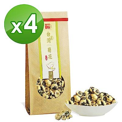 十翼饌 上等台灣菊花 4包