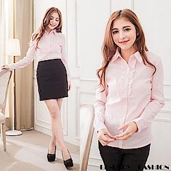 EELADY-OL胸前荷葉線條長袖襯衫(粉色)