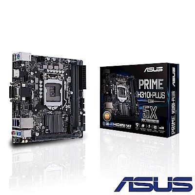 華碩主機板 PRIME H310I-PLUS/CSM