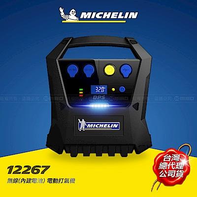 Michelin 米其林充電式自動打氣機 12267 送賓士AMG背包