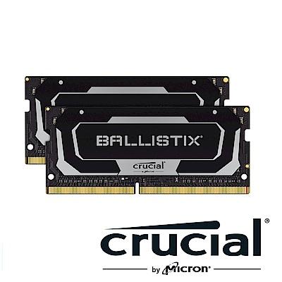 美光 Crucial Ballistix NB D4 3200/32G(16G*2)筆記型記憶體 (黑/雙通道)