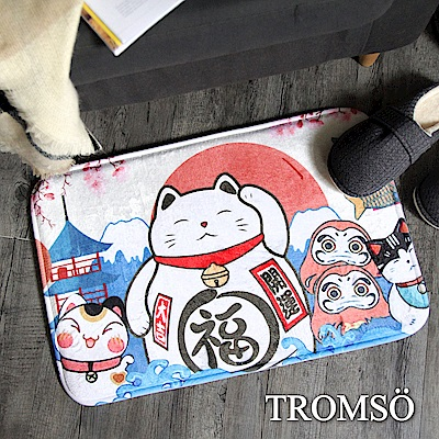 TROMSO 簡單生活超柔軟地墊-M83開運招財貓