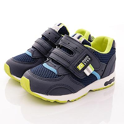 日本Carrot機能童鞋 速乾3E寬楦款 TW1465藍(中小童段)