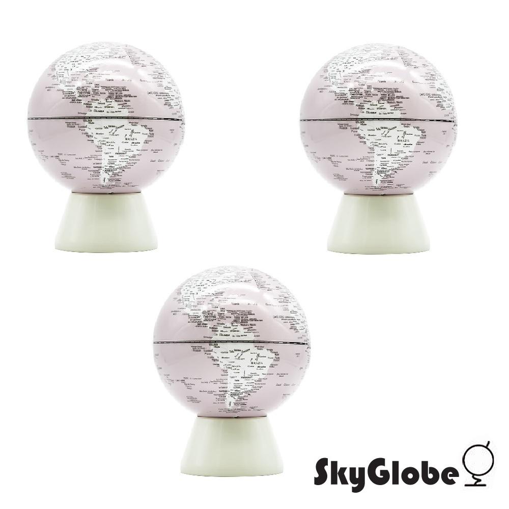 SkyGlobe 5吋存錢筒地球儀(英文版)-3入組