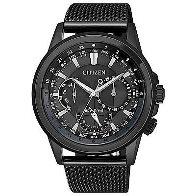 CITIZEN星辰 光動能時尚黑米蘭腕錶(BU2025-76E)-黑/44mm