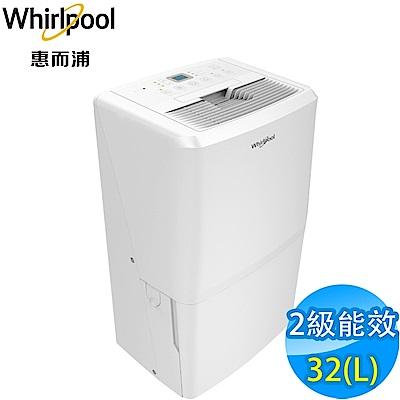 Whirlpool惠而浦 32L 2級清淨除濕機 WDEE70AW