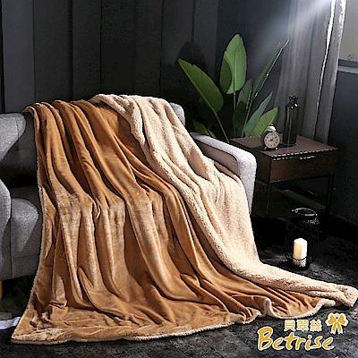 Betrise曙光  秋冬新品  延禧莫藍迪色系暖柔金貂絨雙面毯
