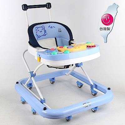 TAI TONG 可推式音樂幼兒學步車