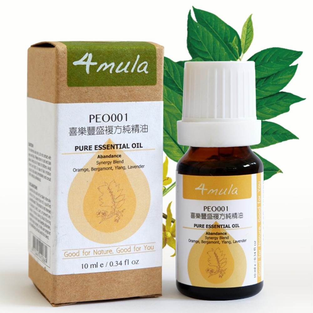 4mula 膚慕蕾 專屬呵護系列 喜樂豐盛複方純精油 (10ml)