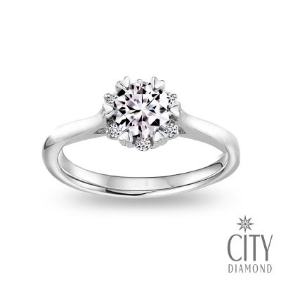 City Diamond引雅『愛希斯』45分淺粉紅香檳鑽鑽戒
