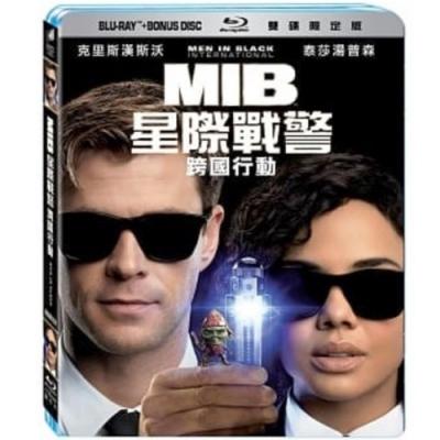 MIB星際戰警:跨國行動 雙碟限定版  藍光  BD