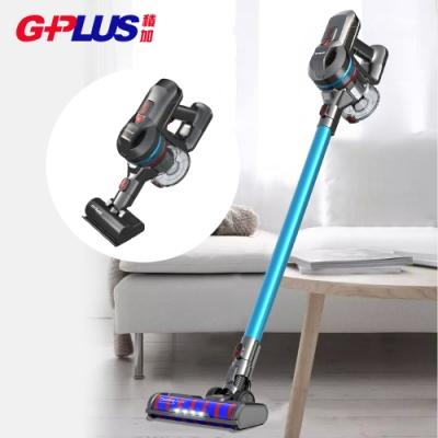 GPLUS GP-T09 無線手持吸塵器