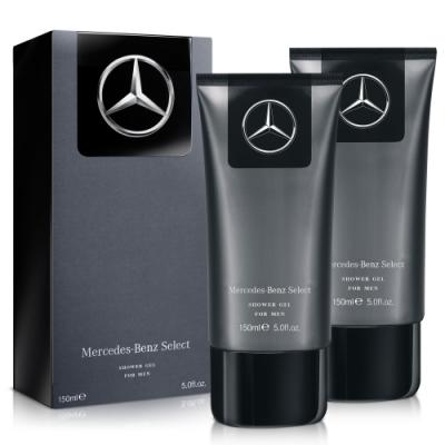 Mercedes Benz賓士 帝耀非凡男性沐浴精150mlX2入
