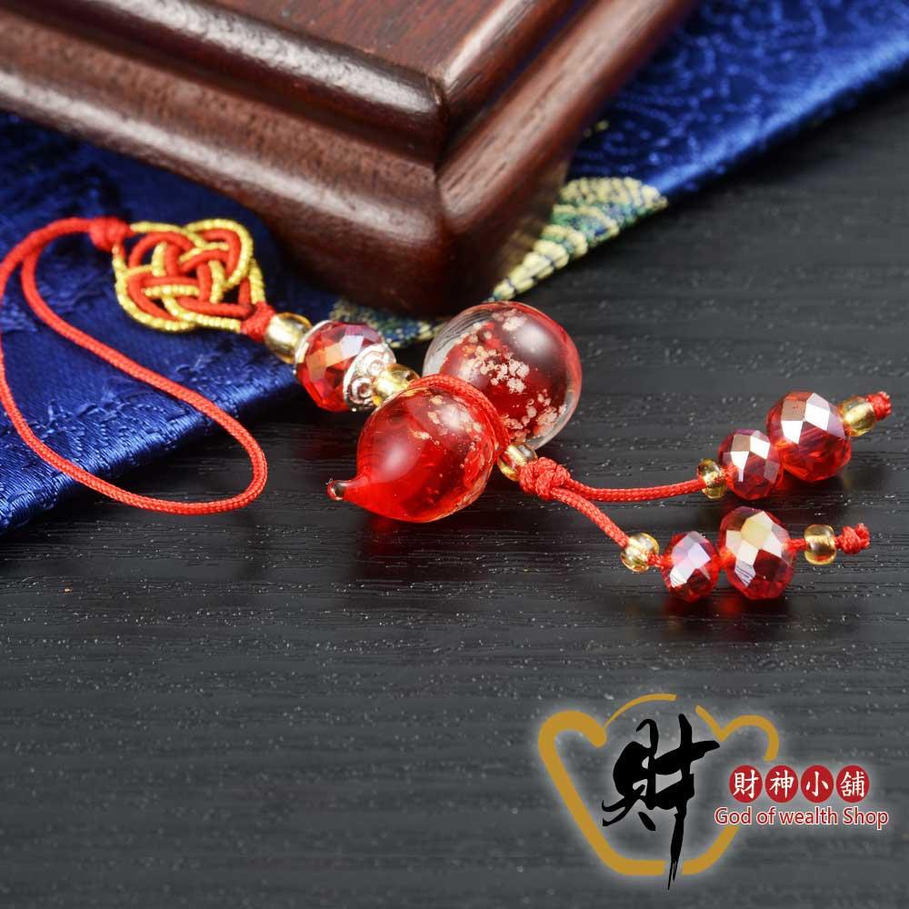 財神小舖  光明納財 葫蘆吊飾-夜光紅色 (含開光) DSL-7255-4