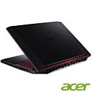 [無卡分期-12期]Acer AN515-54-72ES 15吋電競筆電(i7-9750H/8G