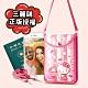 Hello Kitty旅遊手機護照小背包-下午茶-直式 product thumbnail 1