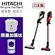 HITACHI日立 直立/手持兩用式 無線充電吸塵器 PVXFH920T product thumbnail 2