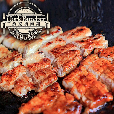 約克街肉鋪 台灣國產嚴選豬五花厚切3包(300g±10%/包)