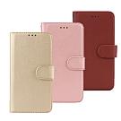 亞古奇 Samsung Note 9 柔軟羊紋二合一可分離式兩用皮套-金粉棕