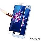 揚邑 Samsung J7 Pro 5.5吋 滿版鋼化玻璃膜弧邊防爆保護貼-白