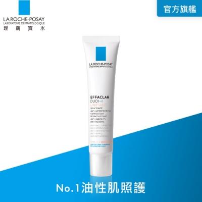 理膚寶水 淨痘無瑕極效精華-潤色40ml (新品上市)
