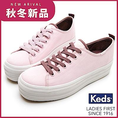 Keds TRIPLE UP 小心機厚底帆布綁帶休閒鞋-丁香紫