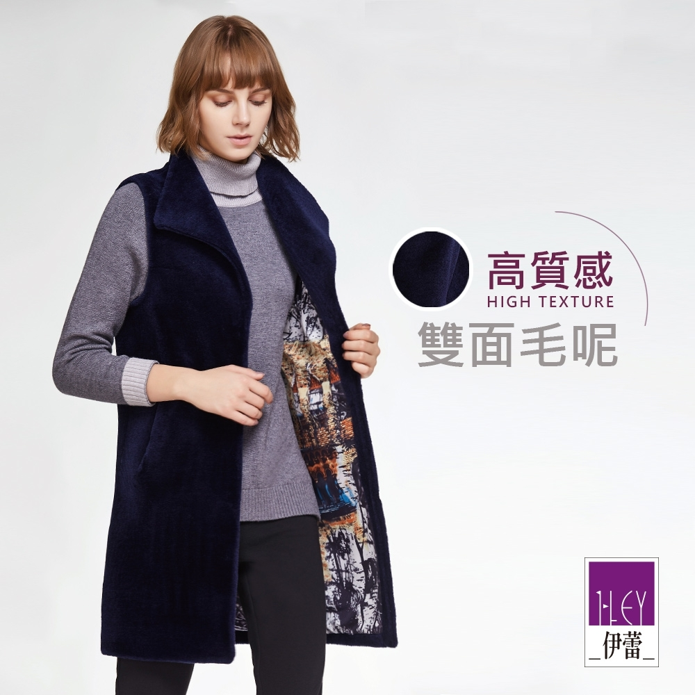 ILEY伊蕾 時尚低奢羊毛長版立領背心(黑/白/藍)