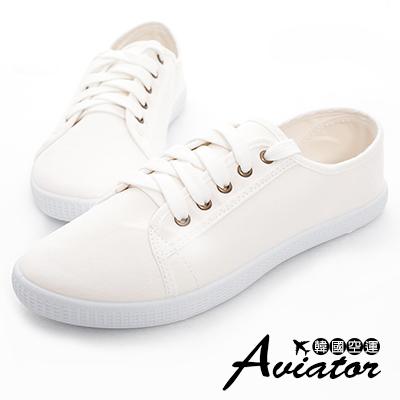 Aviator*韓國空運-Ollie簡約帆布水洗綁帶休閒小白鞋-白