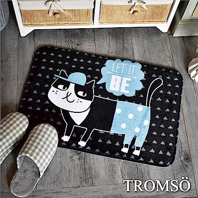 TROMSO 簡單生活超柔軟舒適地墊-M45酷樂貓咪