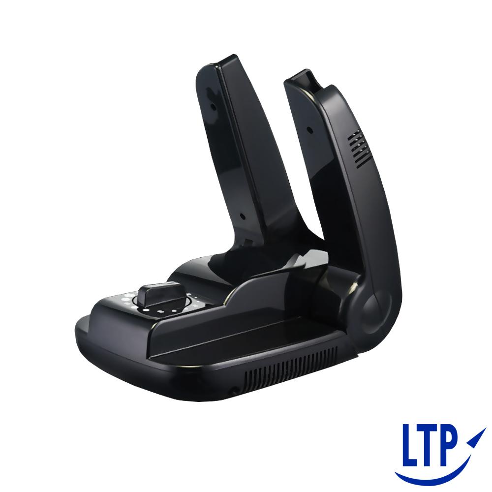 LTP直立式多功能自動定時烘鞋機