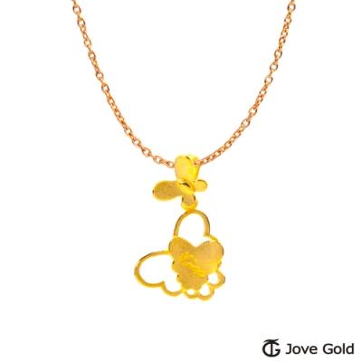 Jove Gold 漾金飾 心情花園黃金墜子 送項鍊