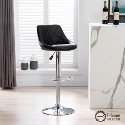 E-home Logan羅根菱格紋皮面可調式吧檯椅 兩色可選