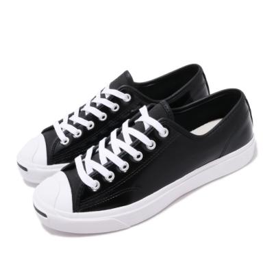 Converse 休閒鞋 Jack Purcell 穿搭 男女鞋 基本款 簡約 漆皮 開口笑 情侶鞋 黑 白 168134C