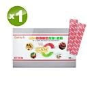 【碧荷柏】GSH珍珠蜂漿高效C飲粉(20包/盒)x1