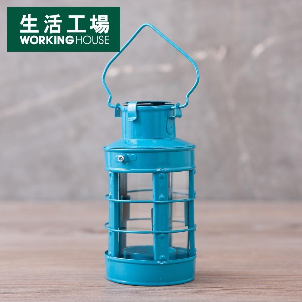 【超殺3件3折-生活工場】湛藍海岸戶外燭台H14.5CM