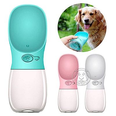 DYY》寵物隨行杯外出水杯戶外便攜式旅行水壺350ML